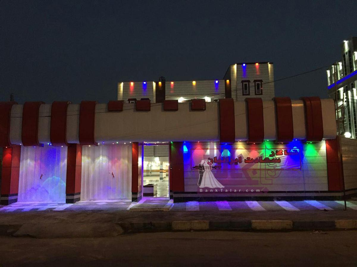 تالار عروسی جمیلی اهواز